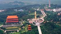 Ancient Quarry of Lotus Mountain and Huacheng Square Day Tour, Guangzhou, Day Trips