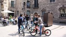 Private Bike Tour around Art Galleries in Monjuic Barcelona, Barcelona, Bike & Mountain Bike Tours