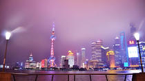3-Hour Shanghai Private Night Tour with Huangpu River Cruise, Shanghai, Night Cruises