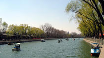 4-Hour Private Old Beijing Walking Tour: Hutong, Drum Tower, and Lakes, Beijing, null