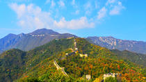 Beijing Private Day Tour: Mutianyu Great Wall and Temple of Heaven, Beijing, Private Sightseeing ...