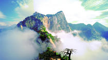 Full-Day Private Mt Hua Shan Tour from Xi'an, Xian, Private Day Trips