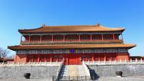 Layover Beijing City Tour, Beijing, Layover Tours