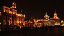 Private Classic Shanghai Tour, Shanghai, Cultural Tours