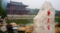 Private Day Tour of Terracotta Warriors and Huaqing Hot Spring, Xian, Private Day Trips