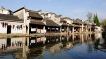 Private Day Tour of the Least Commercial Ancient Water Town of Nanxun, Suzhou, Private Sightseeing ...