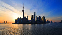 Private Shanghai City Highlights in One Day, Shanghai, City Tours
