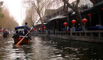 Private Suzhou Day Tour of Zhouzhuang Water Town and Pingjiang Old Street, Suzhou, Private...