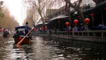 Private Suzhou Day Trip: Zhouzhuang Water Town and Pingjiang Road, Suzhou, Private Sightseeing Tours