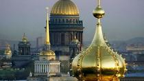 2 Day St Petersburg and Suburbs Private Tour with the Faberge Museum Visit, St Petersburg, Private ...