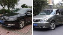 Transfer from Shanghai Pudong Airport to Nantong Downtown Per Vehicle Price, Shanghai, Airport & ...