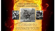 Syonan-To: Fall of Singapore 75th Anniversary Tour, Singapore, Private Sightseeing Tours