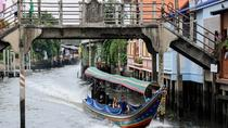 Half-Day Private Tour of the Bangkok Canals, Bangkok