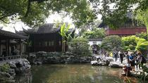 2-Hour Shanghai Yu Garden and Old Town Private Walking Tour, Shanghai, Walking Tours