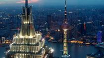 Half Day Shanghai Must Sees Private Tour with Optional Lunch or Dinner, Shanghai, Half-day Tours