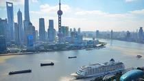 Private Customized Classic Shanghai Shore Excursion Tour, Shanghai, Ports of Call Tours