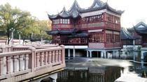 Private Day Tour: Shanghai Splendid highlights Of Old And New, Shanghai, Hop-on Hop-off Tours