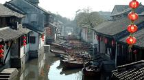 Private Day Trip: Suzhou and Water Town Zhouzhuang Visiting From Shanghai, Shanghai