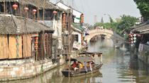 Private Day Trip: Zhujiajiao Water Town and HuangPu River Cruise, Shanghai, Private Day Trips