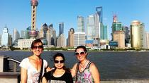 Private Full-Day Tour: Shanghai Old and New Highlights, Shanghai, Hop-on Hop-off Tours