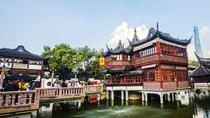 Private Half Day Shanghai City Highlights Tour with Lost Heaven Dining, Shanghai, Half-day Tours