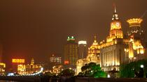 Private Shanghai at Night Walking Tour with Shanghai Tower, Shanghai, Night Tours