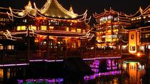 Private Shanghai City Night Tour with Peking Duck Dining Experience, Shanghai, Dining Experiences