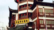 Private Shanghai Shopping Tour with Local Shopping Guru