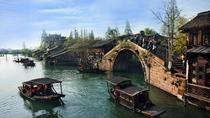 Private Shanghai Shore Excursion to Zhujiajiao Water Town with City Highlights, Shanghai, Ports of...