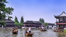 Private Shanghai Shore Excursion Tour to Zhujiajiao Water Town with Lunch and Boat Ride, Shanghai,...