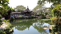 Private Trip to Suzhou from Shanghai, Shanghai, Rail Tours