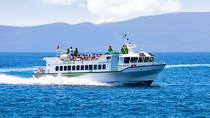 Eka Jaya Boat Transfer from Serangan to Lombok, Tanjung Benoa, Day Cruises