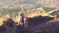 Mount Batur Sunrise And Hiking Tour, Tanjung Benoa, Hiking & Camping