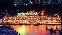 Hong Kong Sunset Cruise plus Dinner at the Jumbo Floating Restaurant, Hong Kong SAR, Hop-on Hop-off ...