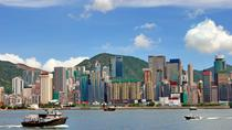 Private Hong Kong Layover Tour: City Sightseeing met retourluchthaventransport, Hong Kong, Privétours