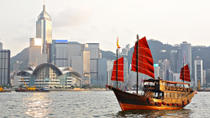 Private Tour: Hong Kong Island, Hong Kong, Dinner Cruises