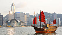 Visite privée : île de Hong Kong, Hong Kong, Private Sightseeing Tours