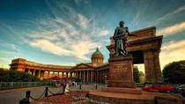 St Petersburg Walk-and-Talk Tour, St Petersburg, Private Sightseeing Tours