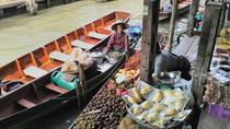 Private Tour: Floating Markets of Damnoen Saduak Cruise Day Trip from Bangkok, Bangkok, Day Trips