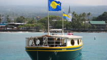 グラスボトムボート リーフツアー, Big Island of Hawaii, Glass Bottom Boat Tours