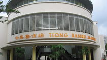 Explore the Hippest Town: Tiong Bahru in Singapore, Singapore, Walking Tours