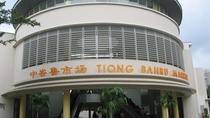 Tiong Bahru Public Housing Estate in Singapore, Singapore, Walking Tours