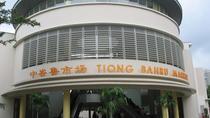 Tiong Bahru Public Housing Estate in Singapore, Singapore, Food Tours