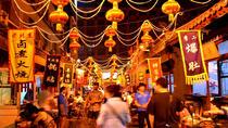 3-Hour Xi'an Muslim Street Food Tour and Fountain Show, Xian, Night Tours