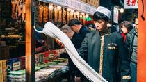 3-Hour Xi'an Muslim Street Food Tour and Fountain Show, Xian, Bus & Minivan Tours