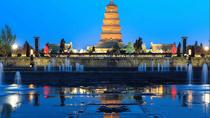 Private Evening Tour Of Xi'an Muslim Street and Big Goose Pagoda North Square Music Fountain , ...