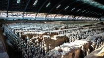 Self-Guided Private Day Tour: Tickets For The Terracotta Warriors With Chauffeur Service, Xian