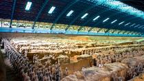 Terracotta Army, Great Mosque, and City Wall in Xian Full-Day Tour, Xian, Day Trips