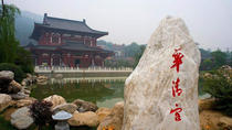 Xi'an Terracotta Army and Hua Qing Palace Private Day Tour, Xian, Private Day Trips
