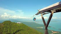 Cable Car/Skycab @ Oriental Village Morning Tour, Langkawi, null